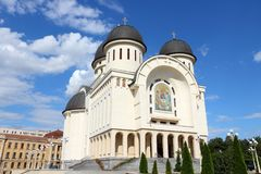 Arad, Roemenië Royalty-vrije Stock Afbeeldingen