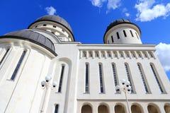 Arad Cathedral. Arad, Romania. Orthodox cathedral of Holy Trinity Stock Image