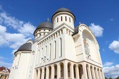 Arad, Romania. Arad, town in Crisana region of Romania. Orthodox cathedral of Holy Trinity Stock Photo