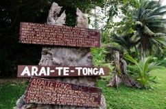 Arai Te Tonga Marae in Rarotonga Cook Islands. RAROTONGA - SEP 21:Arai Te Tonga Marae on Sep 21 2013.It's the most sacred site in Rarotonga Island .The circa Stock Photography