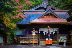 Arakura Fuji Sengen Shrine in Yamanashi Prefecture. YAMANASHI, JAPAN - Nov 15, 2017: Arakura Fuji Sengen Shrine in Yamanashi Prefecture, Japan. Yamanashi Royalty Free Stock Images