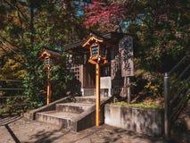Arakura Sengen Shrine. Kawaguchi, Japan - November 1, 2018: Arakura Sengen Shrine in Fujiyoshida, Yamanashi Prefecture near to Chureito Pagoda, It was built as a stock photography