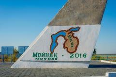 Aral sea monument, Moynak, Uzbekistan. The monument of Aral sea disaster, Muynak, Uzbekistan stock photo