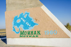Aral sea monument, Moynak, Uzbekistan. Monument of Aral sea at `ship cemetery` the consequence of Aral sea disaster, Muynak, Uzbekistan Royalty Free Stock Photos
