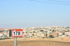 Arara del este medio en el Negev, Israel 11 de mayo, Imagen de archivo libre de regalías