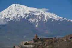 Ararat και Khor Virap Στοκ Φωτογραφία