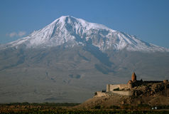 Ararat Foto de archivo
