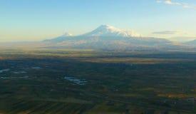 Ararat, Armenia Stock Image