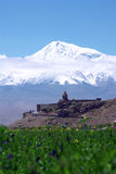 Ararat in Armenia. Khor Virap monastery near Ararat volcano in Armenia Royalty Free Stock Photography
