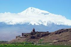 Ararat in Armenia Royalty Free Stock Photos