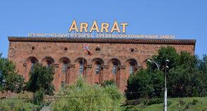 Ararat distillery. In Yerevan, Armenia Royalty Free Stock Photography