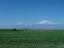 Ararat mountain. Stock Photo