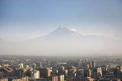 Ararat. Mountain in Armenia. Central mountain in Yerevan City. Armenia. Ararat Royalty Free Stock Photography