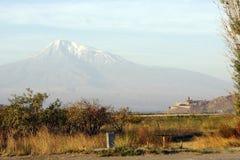 Ararat. Mountain, symbol of Armenia Stock Image