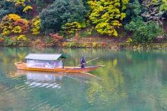 Arashiyama Κιότο Ιαπωνία κατά τη διάρκεια του φθινοπώρου Στοκ Εικόνες