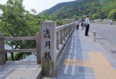 Arashiyama Κιότο Ιαπωνία Στοκ Εικόνες