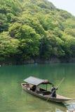 Arashiyama Stock Image