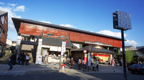 Arashiyama Station. Kyoto, Japan - October 17, 2014: Arashiyama Station (嵐山駅 Arashiyama-eki?) is a railway station in Kyoto, Japan. It is the terminal Royalty Free Stock Photos
