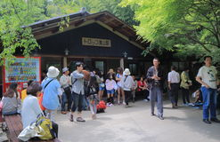 Arashiyama tourist train station Kyoto Japan Royalty Free Stock Images