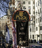 Arbaeen 2013 London. London, Englad - December 29, 2013 : Shiite mourners  during Arbaeen/Chehlum Procession of Hazrat Imam Hussain (AS) on December 29, 2013, in Stock Photos