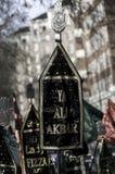 Arbaeen London 2013 Ya Ali Akbar (wie) Lizenzfreie Stockfotografie