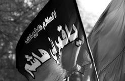 Arbaeen 2013 London- Ya Qamar e BaniHasham. Arba'een  or Chehelom (Persian: چهلم, Urdu: چہلم, the fortieth [day]), is a Shia Muslim religious Stock Images