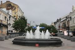 Arbat, Βλαδιβοστόκ, Ρωσία στοκ εικόνες
