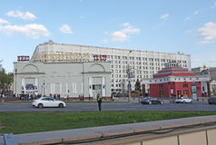 Arbat area in Moscow, Rusia. The area near Old and New Arbat streets with the first in Moscow movie theatre Hudozestvenniy and Metro Arbatskaya. Moscow, Russia Royalty Free Stock Photography