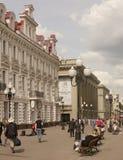 Arbat gata, Moskva, Ryssland Arkivfoton