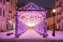 Arbat ja jest bardzo popularnym zwyczajnym ulicą Noc widok ulica Zdjęcia Royalty Free