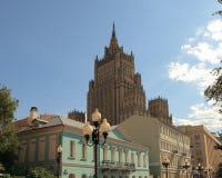 Arbat (Moscovo, Rússia) Foto de Stock Royalty Free