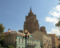 Arbat (Moskau, Russland) Lizenzfreies Stockfoto