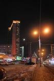 Arbat novo em Moscou na noite Fotos de Stock Royalty Free
