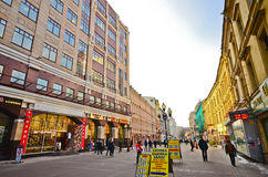 Arbat Street Royalty Free Stock Photography