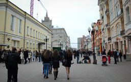 Arbat Street in Moscow. A lot of people on Arbat Street in Moscow in autumn Stock Photography