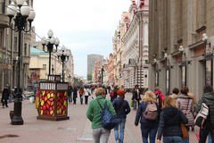 The Arbat street near the central actors of the house Royalty Free Stock Photos