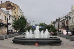 Arbat, Vladivostok, Rusia foto de archivo