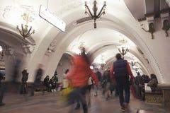 Arbatskaya metro station. In Moscow,Russia Stock Photography