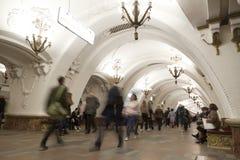 Arbatskaya metro station. In Moscow,Russia Stock Image