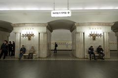 Arbatskaya metro station. In Moscow,Russia Royalty Free Stock Photos
