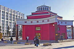 Arbatskaya metro station. FEB 18, 2016, MOSCOW, RUSSIA - Arbatskaya metro station. It is one of oldest stations of the Moscow metro, was open in 1935. The Royalty Free Stock Photography