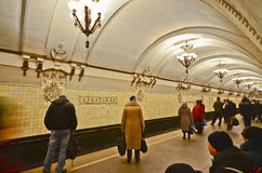 Arbatskaya metro station, Moscow Royalty Free Stock Photos