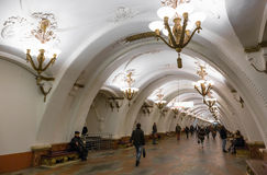 Arbatskaya metro station Royalty Free Stock Photography