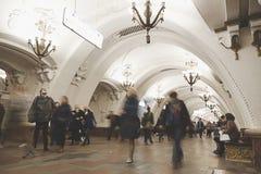 Arbatskaya metro station. In Moscow,Russia Stock Photo