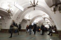 Arbatskaya metro station. In Moscow,Russia Stock Images