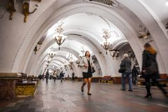 Arbatskaya-Metro-Station - Moskau, Russland stockfoto