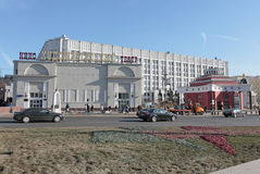 Arbatskaya square, Moscow Royalty Free Stock Photo
