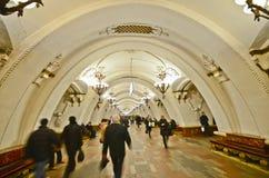Arbatskaya stacja metru, Moskwa Obrazy Royalty Free