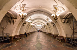 Arbatskaya station of Moscow subway Royalty Free Stock Image
