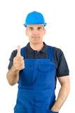 Arbeider Stock Fotografie